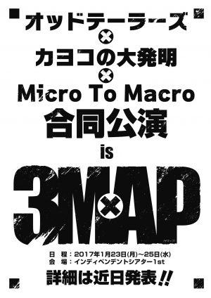 3map_karichira