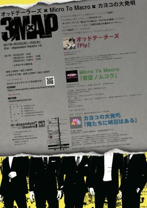 3map_u