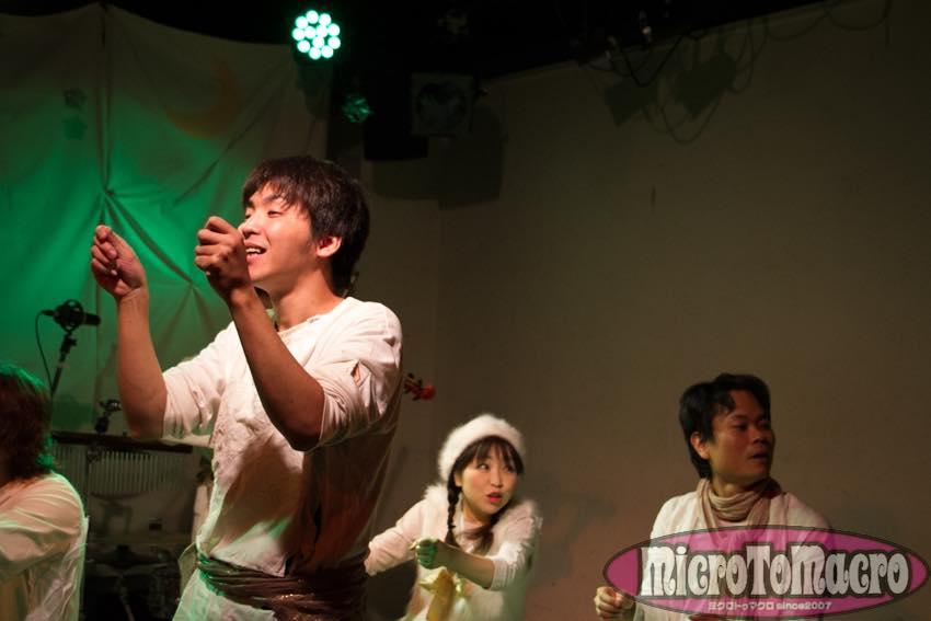 photo by Miyo Urushibara